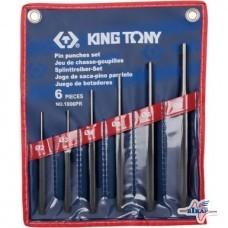 Набор выколоток (2-8мм.) 6 ед. (KingTony)
