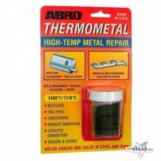 Термометал (85 г.)