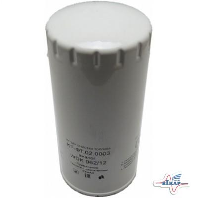 Фильтр т/очистки топлива КАМАЗ (d=96мм) (Евро-3,4)(Кострома)