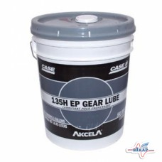 Масло трансмисс. GL-5 (20л) (AKCELA) Case