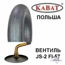 Камера 6.50-10 (23х9-10) JS2 FI-57 (Kabat)