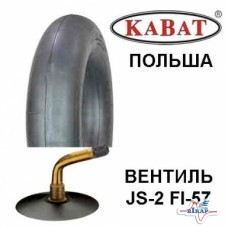 Камера 18x7-8 (18х8.50-8) JS2 FI-57 (Kabat)