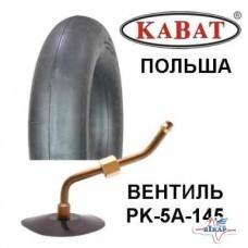 Камера 1300-530-533 (1300x530-533) PK-5A-145 (Kabat)