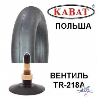 Камера 11.2-48 (270/95-48) TR-218A (Kabat)