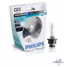 Лампа (фарная) (ксенон) (P32d-2) (X-treme Vision) (пр-во Philips)