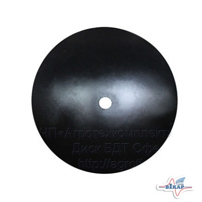 Диск бороны (сфера) БДТ-7 (D=650мм, круг46мм) (Бор) (Велес-Агро)